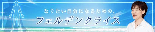 吉田万里子の連載コラム